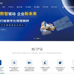 武汉开目信息技术股份有限公司