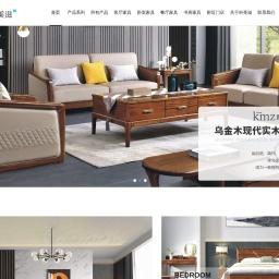 北欧风格家具_北欧进口实木家具_马来西亚进口家具-KMZ科美滋家具