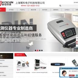 涂层/超声波测厚仪|里氏硬度计|地下管线探测仪-上海鹫科电子科技有限公司