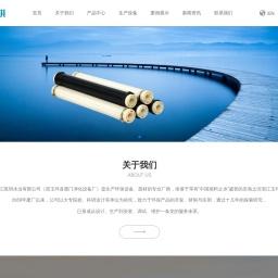 曝气器-曝气器厂家-浙江凯琪水业有限公司