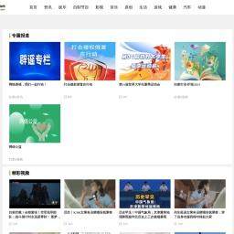 酷6网 中国领先视频门户