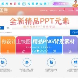 快图网-免费PNG图片免抠PNG高清背景素材库kuaipng.com