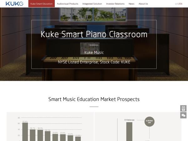 KUKE数字音乐图书馆