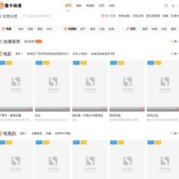 免费私人韩国电影网站-4480yy手机私人高清电影院-酷魔卡