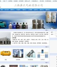 上海康文气体有限公司—液氮-液氧-液氩