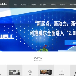 科旭威尔KXWELL-高品质智能拍摄引领者_广播级摄像机