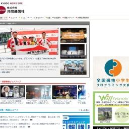 株式会社共同通信社 | 株式会社共同通信社の情報ポータルサイト