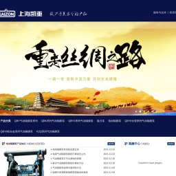 气动隔膜泵_电动隔膜泵-上海凯重阀门有限公司