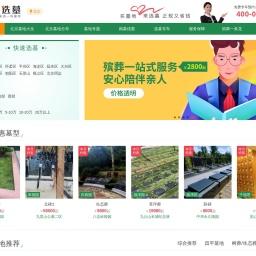 北京墓地-北京公墓陵园选墓服务平台-来选墓网