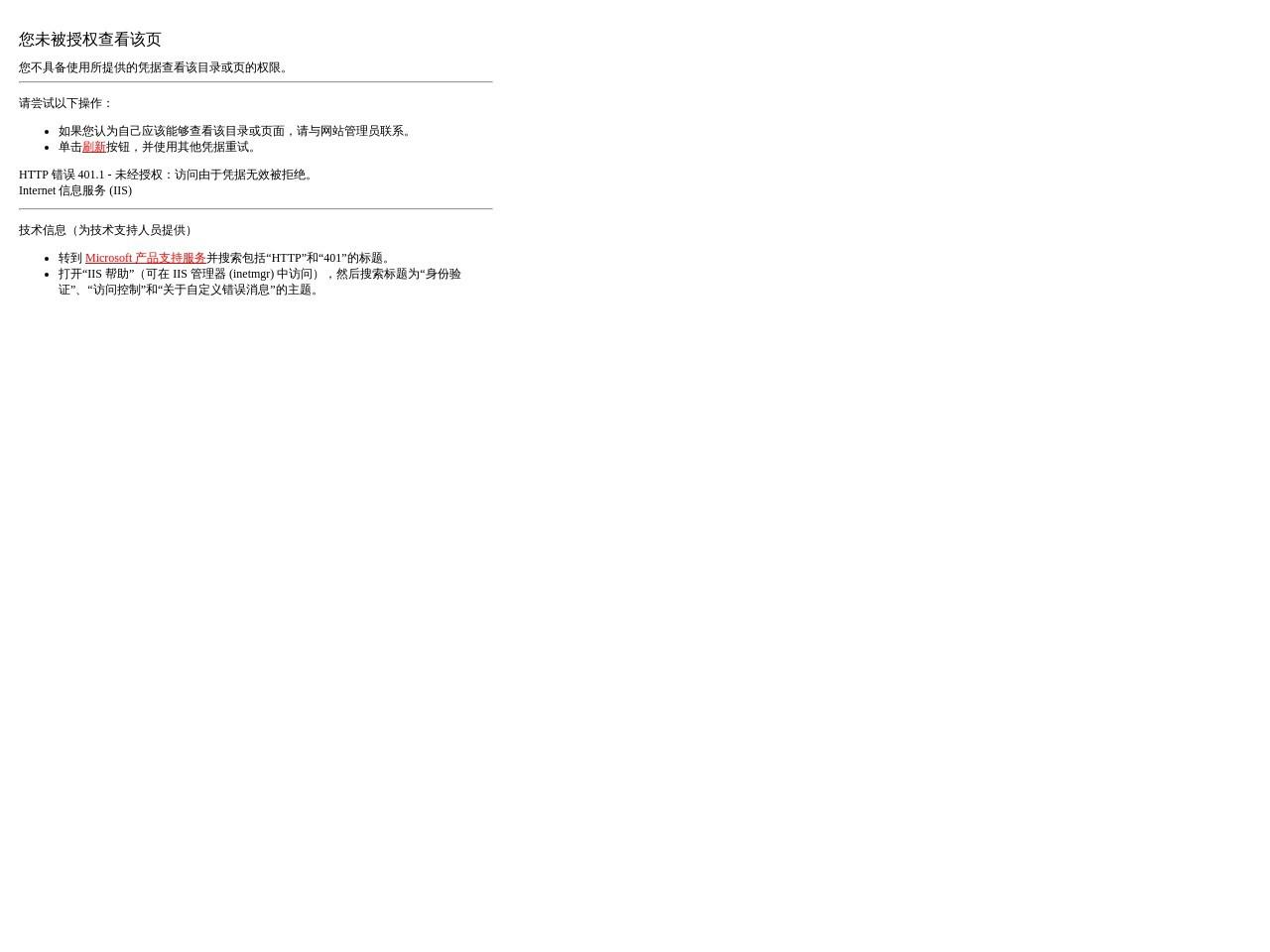 辣椒电影-站长导航网