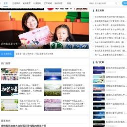 朗诵配乐下载,朗诵背景音乐下载,朗诵配乐网www.langsong123.com