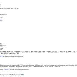 汉语培训|汉语学习|学习汉语|老外学汉语|学汉语|北京汉语培训|中国传统文化培训