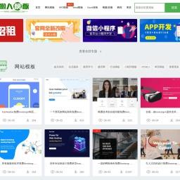 手机网站模板,wap网站模板,手机网站源码,wap网站源码 - 懒人模板