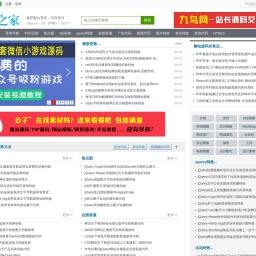 懒人之家,懒人,懒人代码,jquery特效 -- 可能是JS网页特效代码收集最全的网站 -