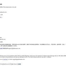 武夷山大红袍|水仙茶|大红袍价格|肉桂茶|乌龙茶批发零售 - 好茶叶尽在姥家好茶网