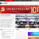 东方律师网
