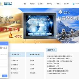 工业平板电脑_定制工业显示器_定制平板电脑-朗睿电子