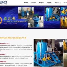 加药装置-排油烟装置-连云港灵动工业滤水器生产厂家