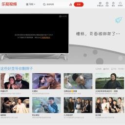 懒虫搜搜杂谈:杭州爆炸 煤气罐爆炸威力有多大 该如何预防_手机乐视视频