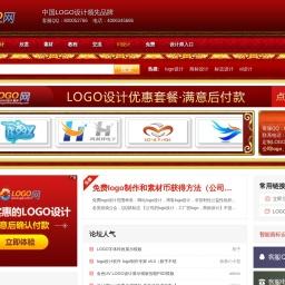 logo在线设计制作网-LOGO设计_商标设计_公司logo标志设计免费制作
