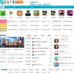 恋爱游戏网 - 恋爱养成游戏门户网