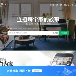 北京二手房_北京租房_北京房产网(北京链家网)