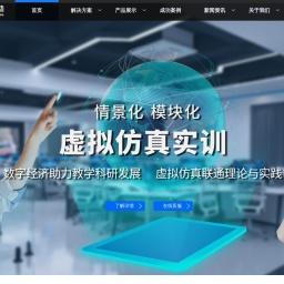 灵图互动(武汉)科技有限公司