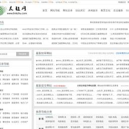 友链网[Www.linkzhu.Com]