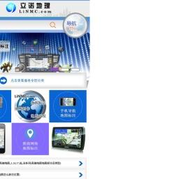 地图标注 地图制作 地图开发 商户全网标注领航站(LinMC.com)