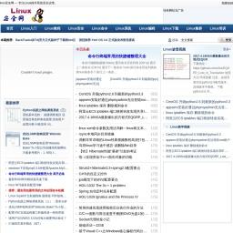 Linux安全网 - Linux操作系统_Linux 命令_Linux教程_Linux黑客