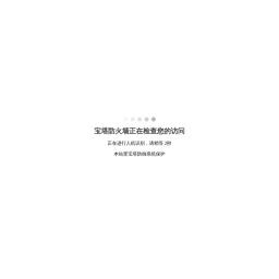 利淘网 - 综合贸易网站,综合B2B行业网站,供求信息网站