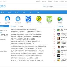 浏览器家园-电脑手机浏览器最新下载推荐评测_2020热门手机软件游戏下载网站
