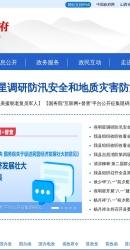 柳林县人民政府