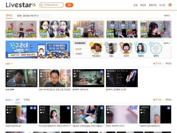 www.livestar.co.kr网站缩略图