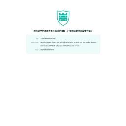 溧阳代账公司首页-工商注册代办营业执照-溧阳市银瑞会计服务有限公司