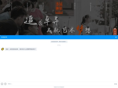李靖畫室, 北京李靖美術培訓中心官方網站