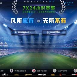限高杆,限高架_厂家-济南丰高机械制造有限公司