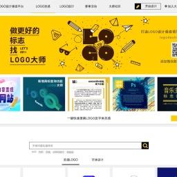 LOGO设计-高端LOGO设计垂直平台-LOGO大师