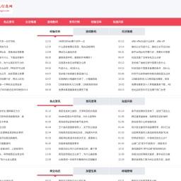 龙凤信息网-免费的全民供求信息发布平台!