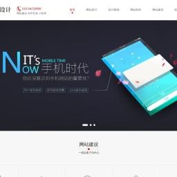 龙图网站建设软件开发小程序制作-LongTuJiTuan