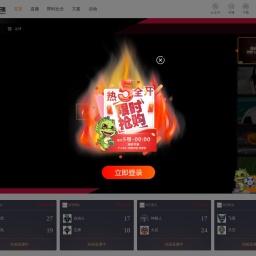 龙珠直播longzhu.com-游戏直播平台