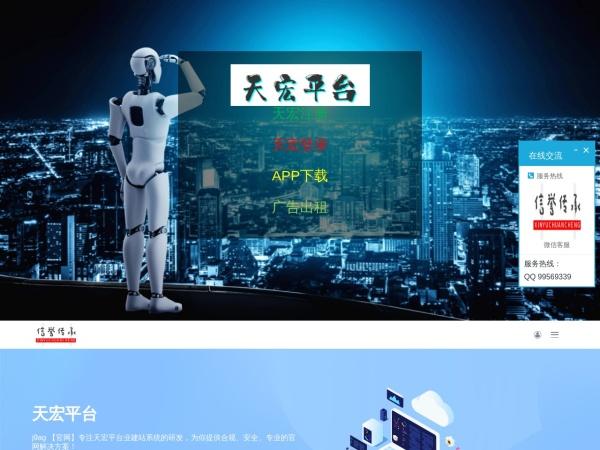 www.loooz.cn的网站截图