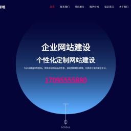 苏州SEO优化-企业网站建设与SEO关键词优化-龙平seo