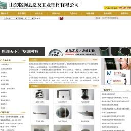 电机壳铝材,雕刻机铝材,焊机散热器铝材-山东临朐县恩友工业铝材有限公司