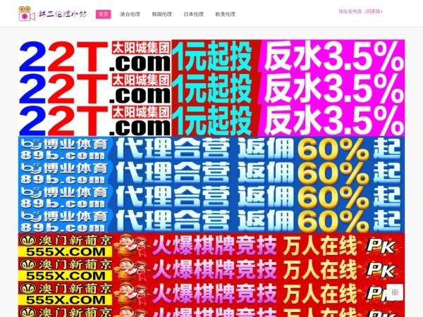 www.lunlixiaozhan.icu网站缩略图