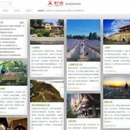 旅游景点,附近有哪些好玩的旅游景区推荐 - 驴八婆旅游网
