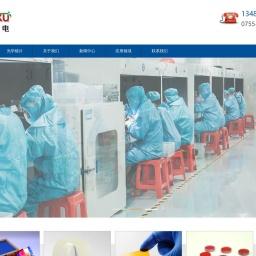 滤光片,窄带滤光片,带通中性密度滤光片生产厂家-深圳赓旭光电