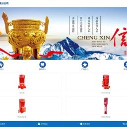 上海蓝漾泵业首页-专业消防泵生产厂家,主打消防泵,XBD消防泵「规格齐全」
