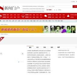 苹果软件园_苹果游戏_Mac游戏_苹果软件_Mac软件_maczapp.com