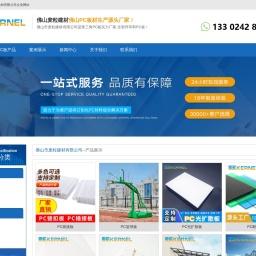 耐力板_阳光板_PC耐力板价格_PC阳光板批发_聚碳酸酯板生产厂家-麦粒PC板厂家